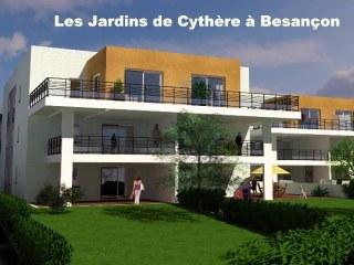 les Jardins de Cythère à Besancon