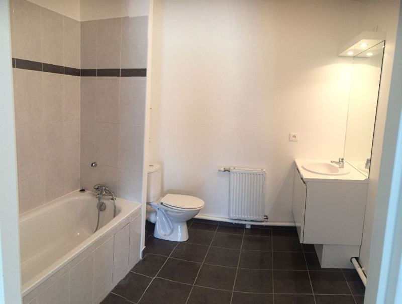 Occasion Location Appartement ATHIS MONS 91200