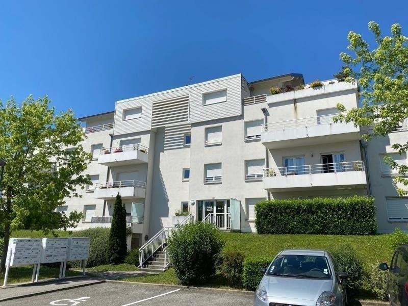 Bel appartement  de standing T3 avec terrasse, cave et garag